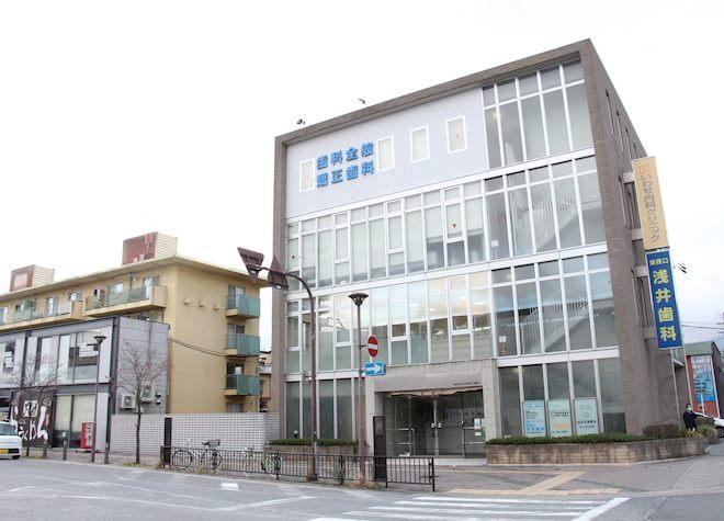 洛西口 浅井歯科医院3