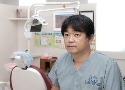 関越歯科医院