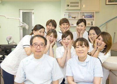 まこと歯科医院