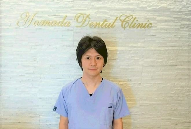 やまだ歯科クリニック 山田 崇雅 院長男性