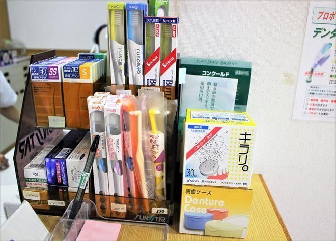 田中歯科医院6