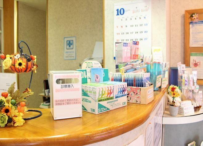 小野田歯科医院5