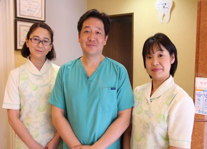 田中歯科クリニック1