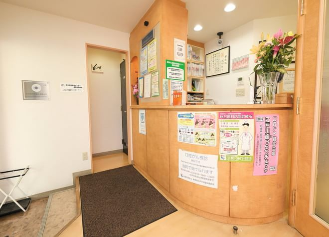 なぎさニュータウン歯科(写真2)