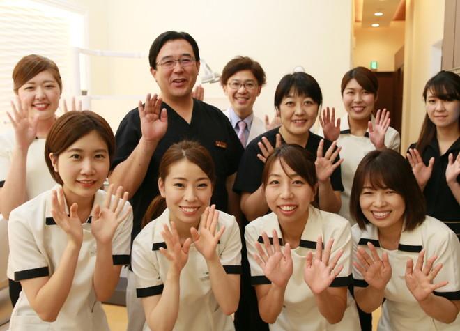 いいづか歯科(写真1)