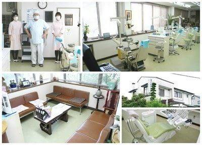 福沢歯科医院の医院写真