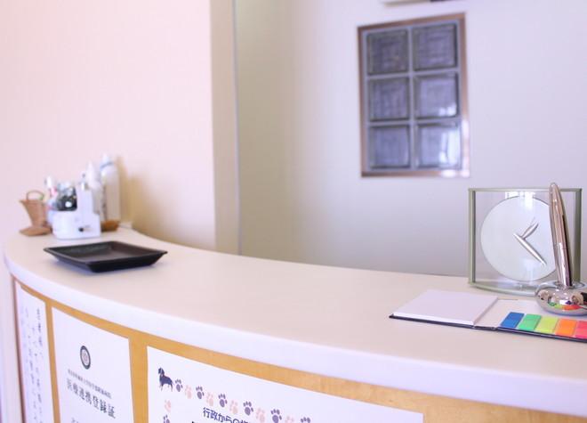 三鷹駅近辺の歯科・歯医者「斉藤歯科医院」