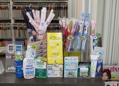 受付ではおすすめの歯科用品を販売しています。ぜひご利用ください。