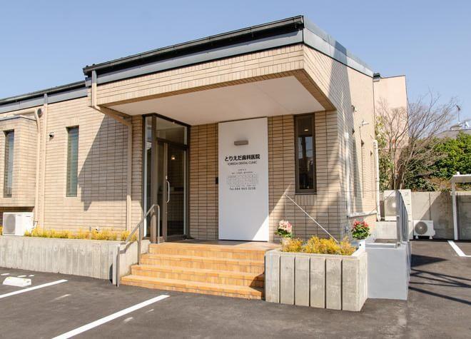 鳥枝歯科医院1
