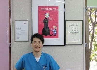 鳥枝歯科医院2