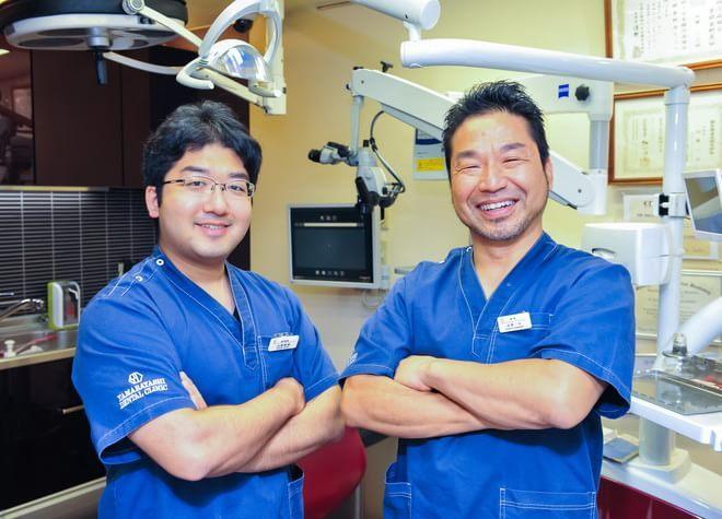 山林歯科医院5