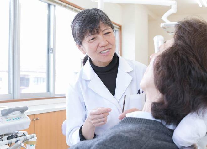 浜崎歯科医院2