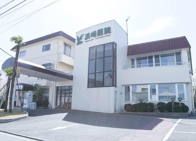 浜崎歯科医院7