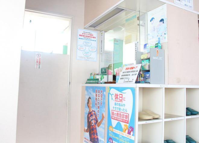 つちや歯科医院3