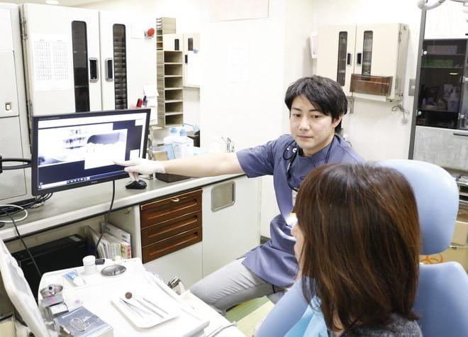 医療法人正仁会 丸宮歯科の画像
