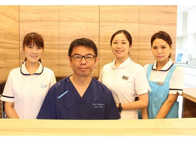 いとう歯科口腔外科クリニック