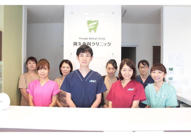 降矢歯科クリニック歯科・矯正1