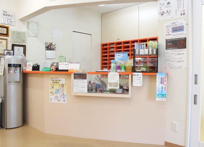 ひかわ歯科医院3