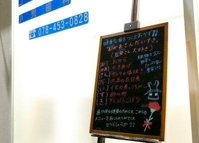 ふかえ南町歯科診療所4