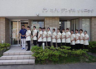 ミドリデンタルクリニックの医院写真