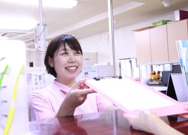 はすみ歯科3