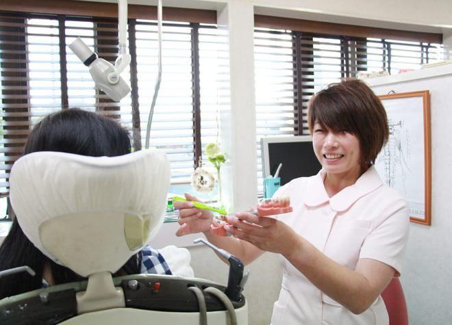 はすみ歯科4