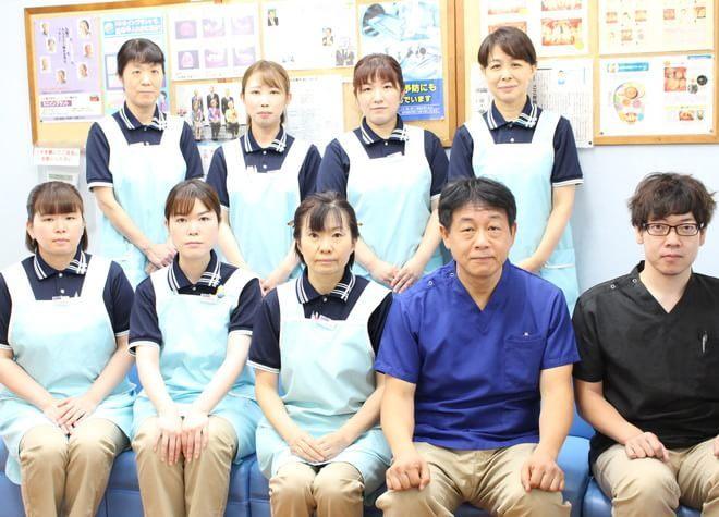嶋歯科クリニック1