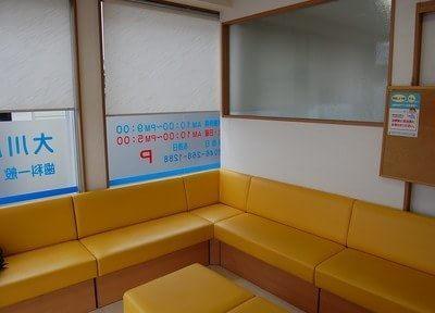 大川原歯科医院4