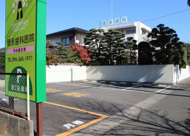 徳永歯科医院7
