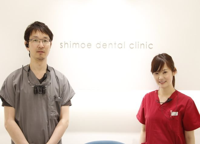 下江歯科医院4