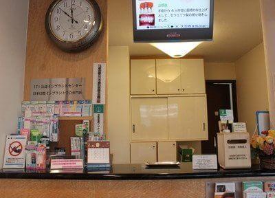 にいむら歯科医院3