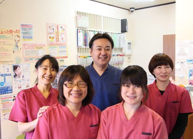 宇治歯科医院1