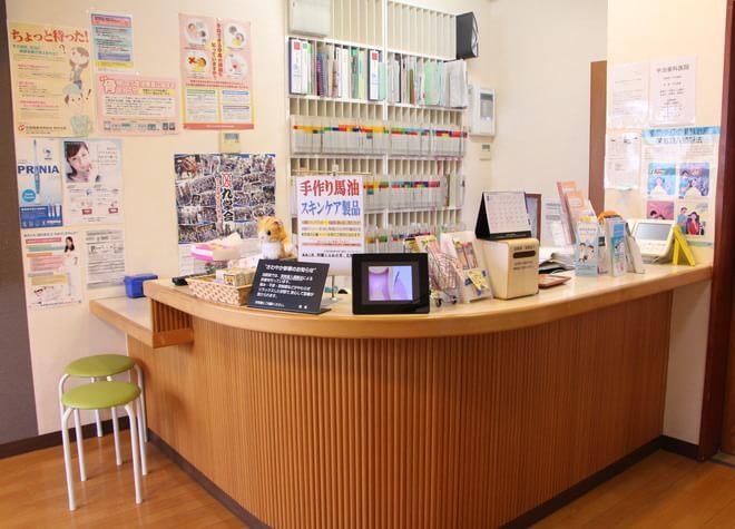 宇治歯科医院2