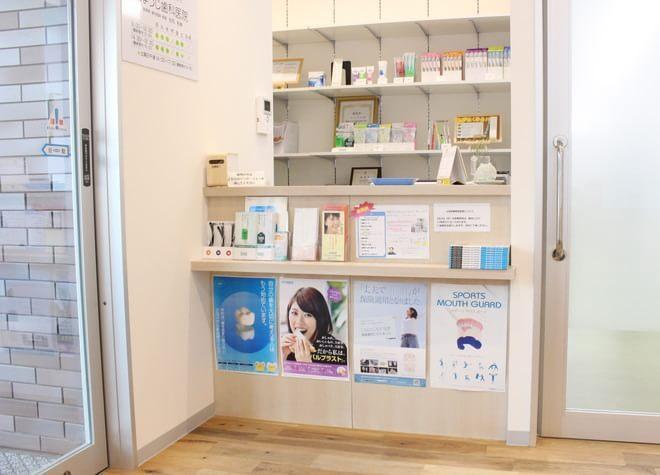 しょうじ歯科医院2