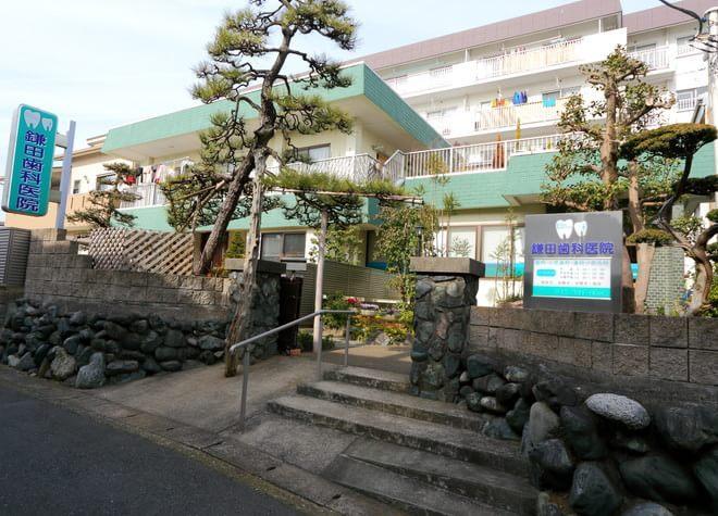鎌田歯科医院7