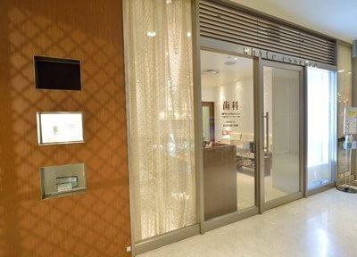 川越モディデンタルクリニックの医院写真