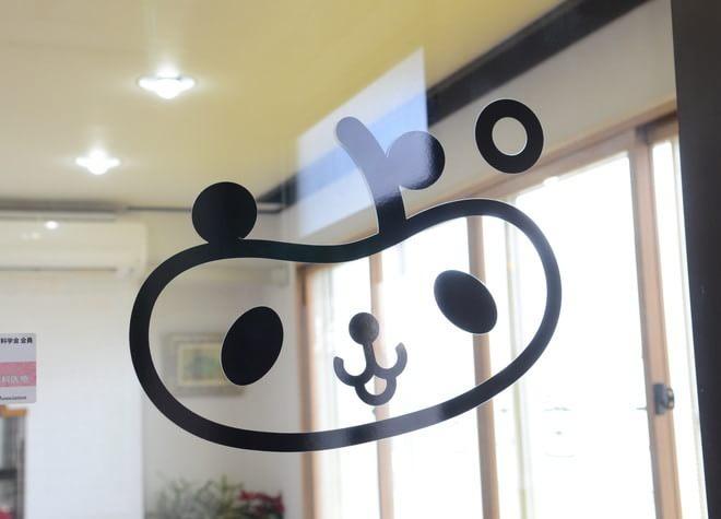 本川歯科医院