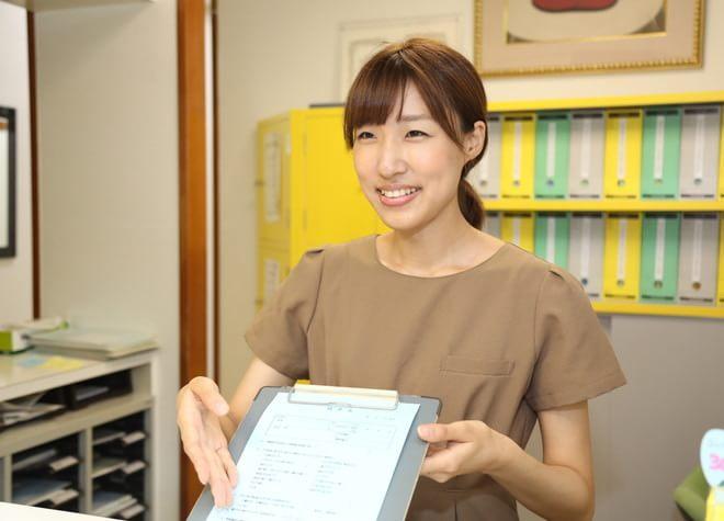 小野寺歯科医院2