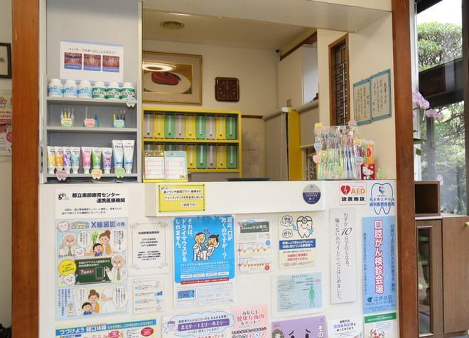 小野寺歯科医院5