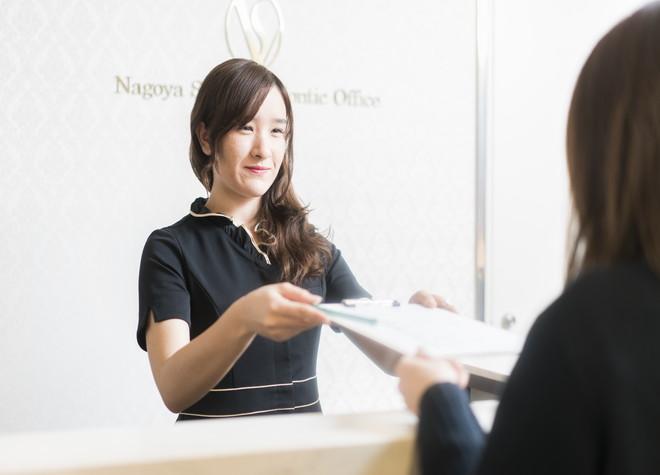 名古屋ステーション歯科・矯正歯科5