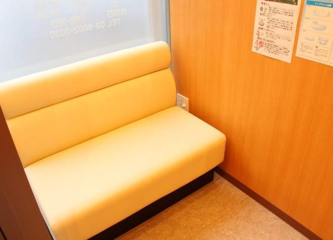 大田原歯科クリニック5