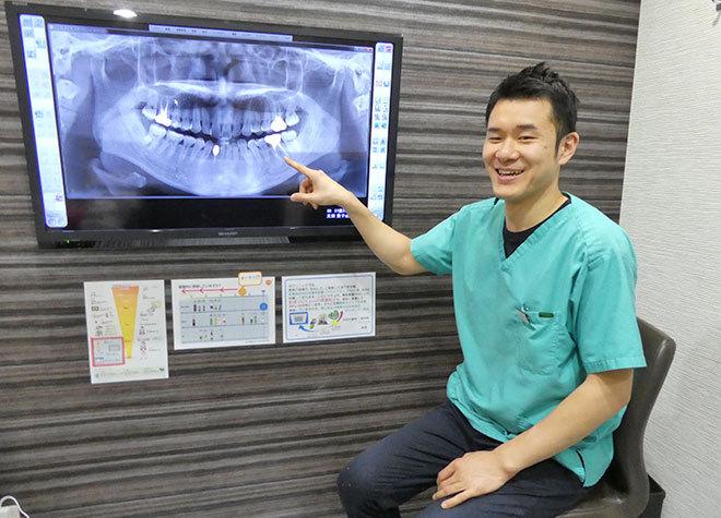 おおた歯科口腔外科クリニック2