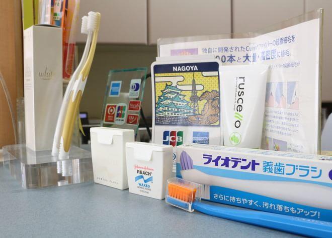 きとう歯科4