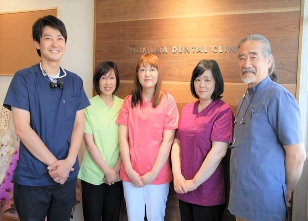 のむら歯科医院1