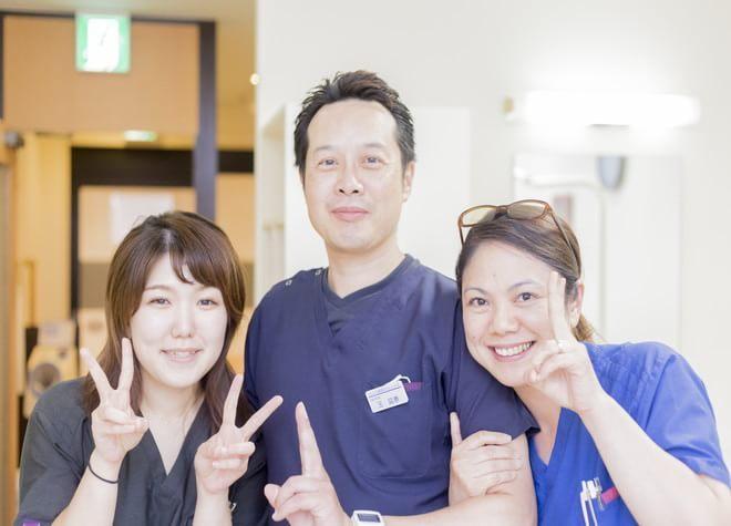 医療法人社団サクラ さくら歯科クリニック(写真1)