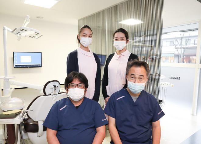 モアナ歯科クリニック 東川口医院