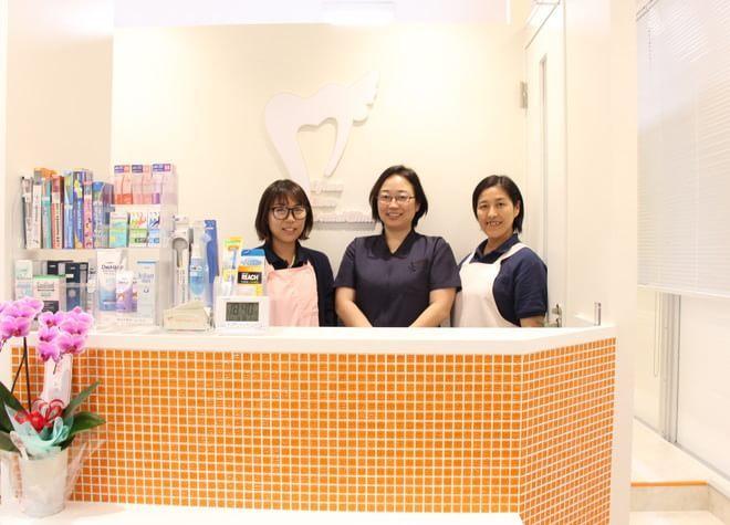 大島中央歯科クリニック