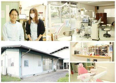 竹田市荻歯科診療所1