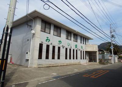 宮井歯科医院5