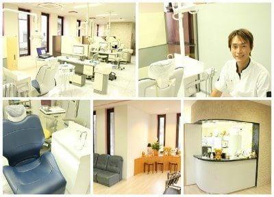 宮井歯科医院の医院写真